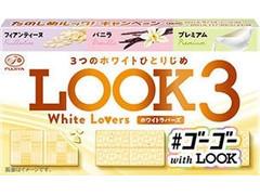 LOOK3 ホワイトラバーズ