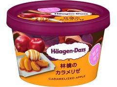 ハーゲンダッツ 林檎のカラメリゼ